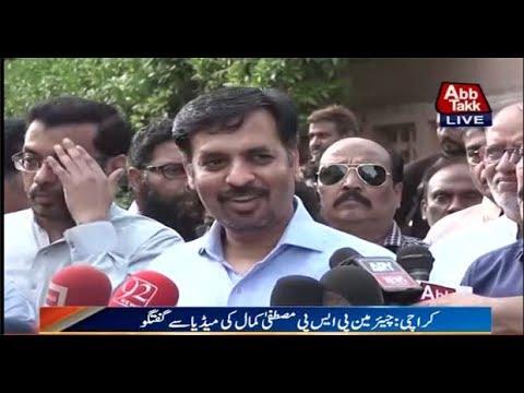 karachi: Chairman PSP Mustafa Kamal addressing media