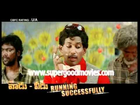 Vaadu Veedu Telugu Movie Trailer 01
