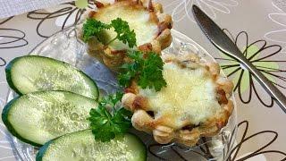 Тарталетки с грибами и курицей/ готовим вкусный ужин/готовим для всей семьи/готовим вкусно/готовим