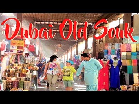 DUBAI'S OLD SOUK A.K.A. TEXTILE SOUK
