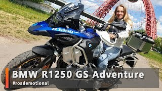 BMW R1250 GS Adventure (Тест от Ксю) /Roademotional