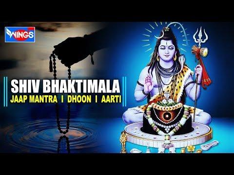 Top 10 Shiv Bhajans   Hindi Bhajan Bara Jyotirling Bhajans With Commentary - Shiv Aradhana