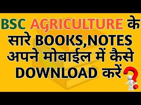 How To Download Bsc Agriculture All Subjects Books And Notes In Pdf
