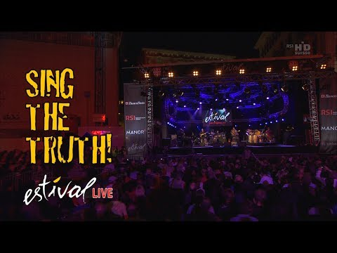 Angelique Kidjo, Dianne Reeves & Lizz Wright: Sing The Truth - Estival Jazz Lugano 2011