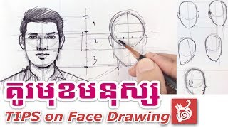 How to Draw Faces for Beginners - Basic Proportions - Best tips on drawing