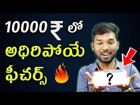 Best 10000 Rupees Phone 🔥🔥 In September 2019