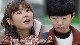 Video What Do You Mean by Crime? My Son is Just a Kid!!  [Queen of Mystery2 Ep 4] download MP3, 3GP, MP4, WEBM, AVI, FLV September 2018