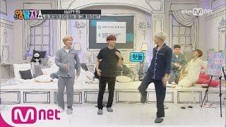 New Yang Nam Show [GOT7편] 걸그룹 댄스 대잔치!! 170330 EP.6
