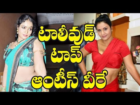 Tollywood hot aunties | Sureka vani | Hema | Pragathi thumbnail