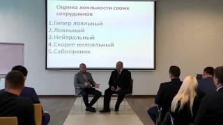 видео Оценка персонала в современной организации