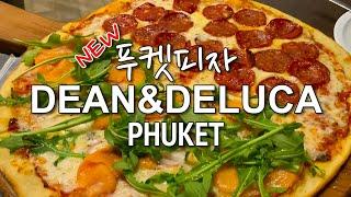Phuket Vlog New 푸켓이탈리아레스토랑, 푸켓…