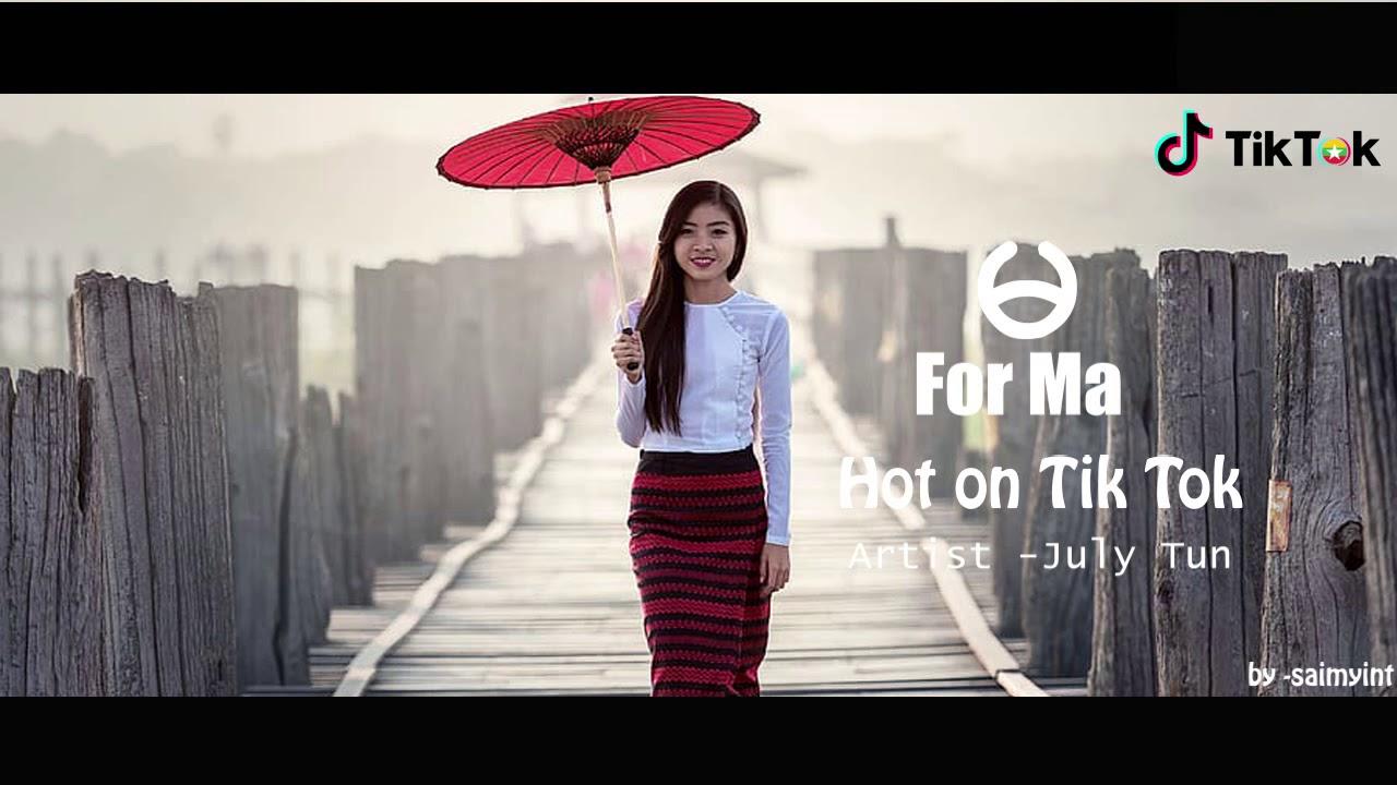 PURE LITTLE GIRL (For Ma) Artist-July Tun| Lyrics MM+CN+Viet Kara