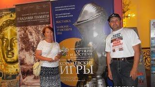 видео Государственный Исторический музей, Москва. Карта, фото, как добраться – путеводитель по городу на MsMap.ru