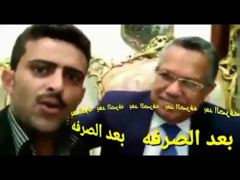 اشتم الرئيس هادي يَخْلُ لك وجه أحمد عبيد بن دغر