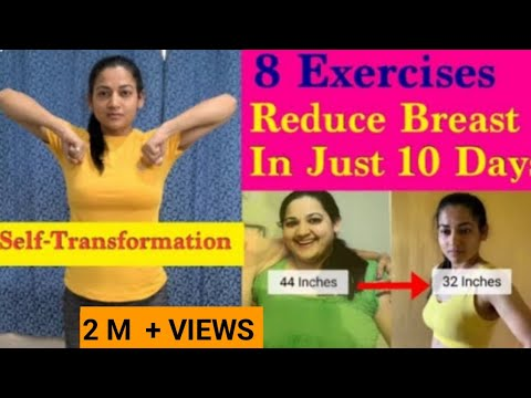 Reduce Breast In 10 Days | Quick Results | Home Workout
