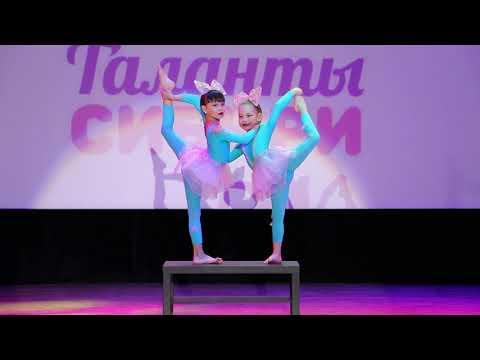 Таланты Сибири - Ожившие куклы