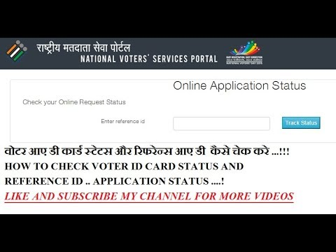 Check How Card To Status Id Youtube - Reference Voter