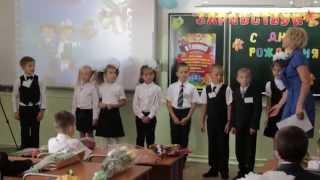 1 сентября 2014 Школа №14 1 А класс  Первый урок