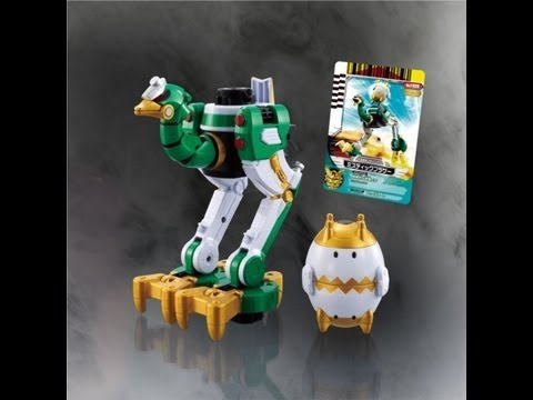 Tensou Sentai Goseiger - Mystic Brother