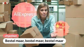 Shoppen via Ali: je hebt meer rechten dan je denkt
