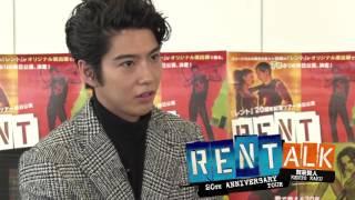 2012年に「レント」日本語版でマーク役を務めた賀来賢人のコメントが到...