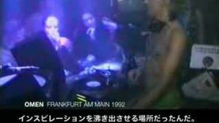 WOMBCAST SP. COCOON MORPHS TOKYO 03