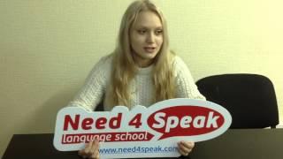 Школа иностранных языков Need4speak, курсы иностранных языков в Казани