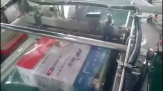 Video semi automatic film wrapping machine for box with competitive price download MP3, 3GP, MP4, WEBM, AVI, FLV Juli 2018