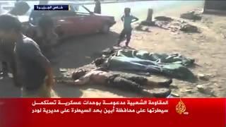 المقاومة الشعبية باليمن تكمل سيطرتها على أبين