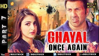 Ghayal Once Again - Part 7 | Hindi Movies | Sunny Deol Movies I Action Movies