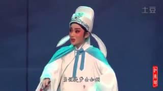 越剧 牡丹亭-中国戏曲学院 2014年