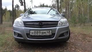 В данном видео будет рассказ о моем автомобиле Opel Astra 2010 года, его недостатках и достоинствах, технических характеристиках и технических особенностях.  Группа ВК https://vk.com/club132717876