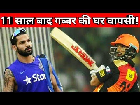 IPL 2019 | Shikhar Dhawan will not play Sunrisers Hyderabad, return to home team