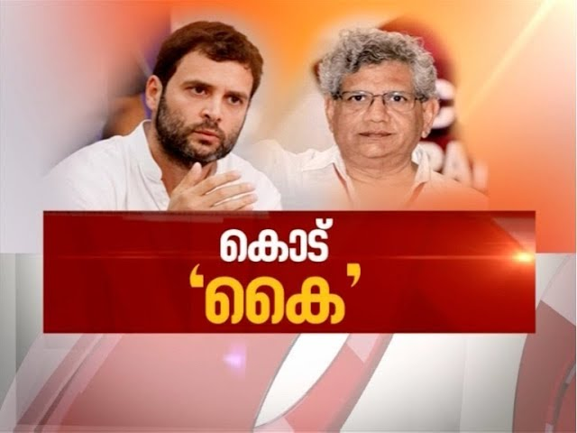 CPM proposes 'no mutual contest' with Congress in  West Bengal | Asianet News Hour 4 MAR 2019