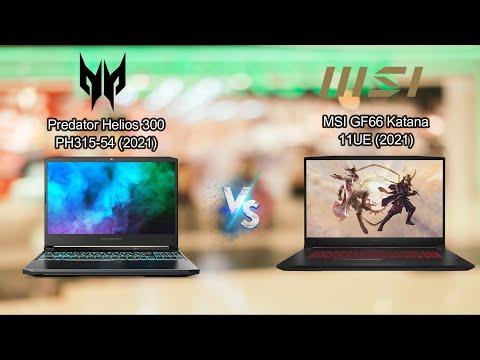 Predator Helios 300 PH315-54 (2021) vs MSI GF66 Katana (2021) | MSI or Predator ?