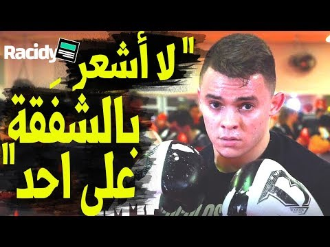 اول حوار مع محمد جرايا: سبب ضربه للحكم, نصيحته للشباب المغاربة, قصته مع  بدر هاري Jaraya Badr Hari