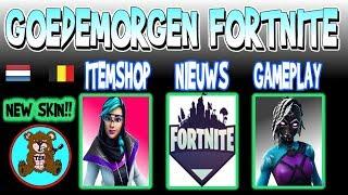 GOEDEMORGEN FORTNITE | ITEM SHOP 16 Juni | *nieuw* SYNAPSE skin!! (TEN) Fortnite Nieuws Nederland