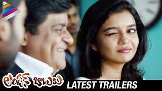 London Babulu Telugu Movie Latest Trailers | Swathi | Rakshith | Ali | Maruthi | Telugu Filmnagar