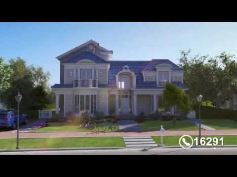 Icity Mountain View Call 201222212844