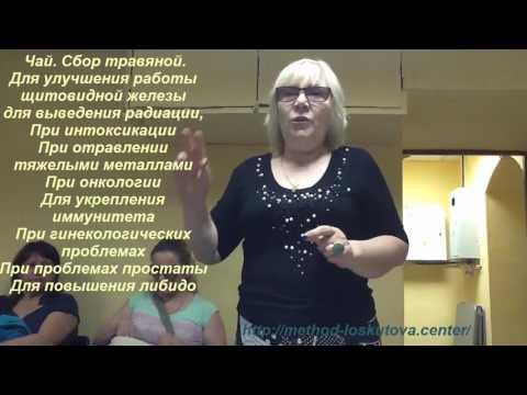 Видео обращение мамы Серафима Горбачева