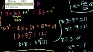 Квадратные уравнения. Дополнение до полного квадрата.