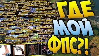 10000 ИЛЛЮЗИЙ и 30 СЕК САЛА - ГОЛЫЙ ВАНШОТ САЙЛЕНСЕР | ДОТА 2 (КАСТОМНЫЕ ВОЙНЫ #107)