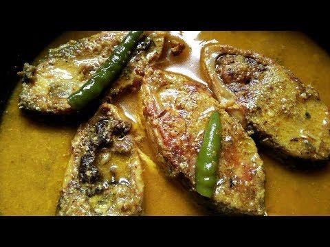 Shorshe Ilish - All Time Best Hilsa Fish Recipe In Mustard Paste - Bengali Ilish Macher Recipe