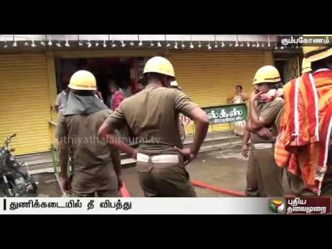 Rs 5 lakh worth clothes destroyed in textile fire shop at Kumbakonam