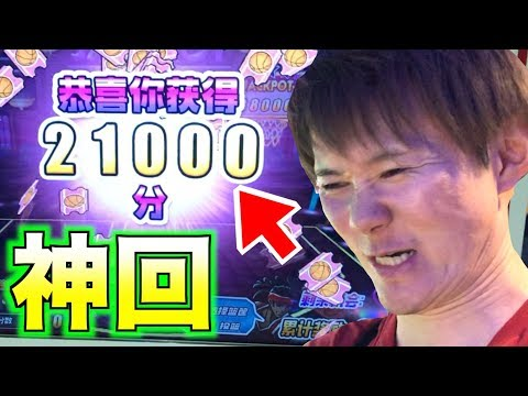 【100枚対決】神回確定⁉︎台湾のメダルで大量JPゲット!?【さとちん編】