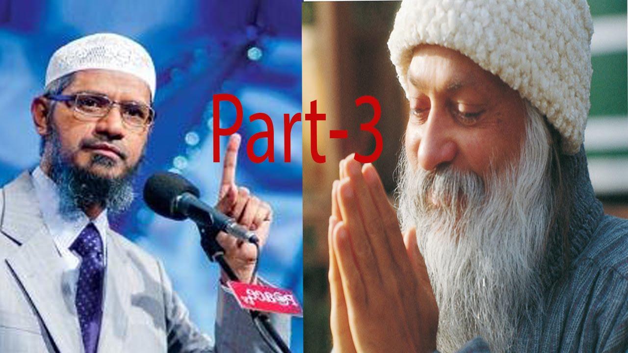 62e78c0c7 Kya Bhagwan Rajnish khuda hai? Kaise sabit kare Ved aur Quran se ...