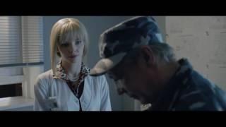 Пьяная фирма  Русский Трейлер (2016)