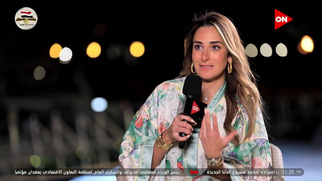 كلمة أخيرة -  أمينة خليل تحكي عن تجربتها في فيلم -حظر تجول- مع النجمة إلهام شاهين  - 01:53-2021 / 10 / 27