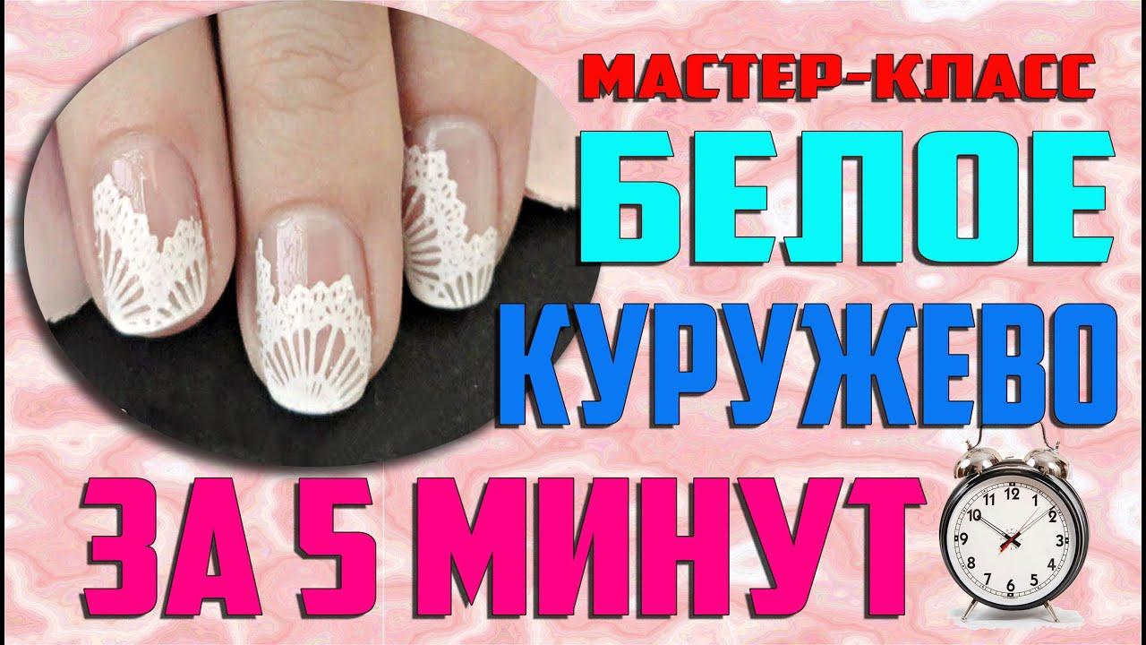 Мастер классы по рисованию на ногтях 60
