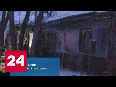 До одиннадцати возросло число погибших в результате пожара в поселке Томской области - Россия 24